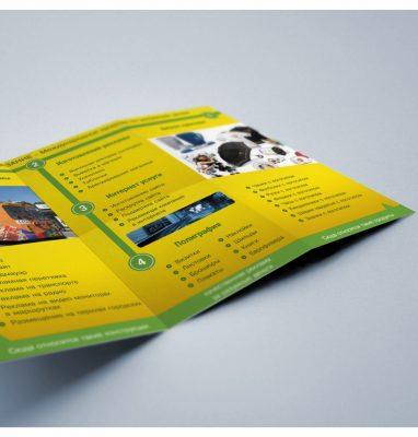 типография печать рекламных буклетов