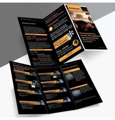 фото срочной печати буклетов