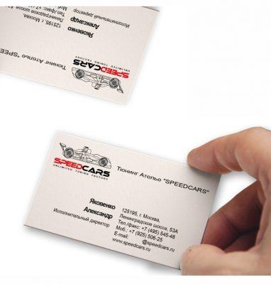 типография печати визиток
