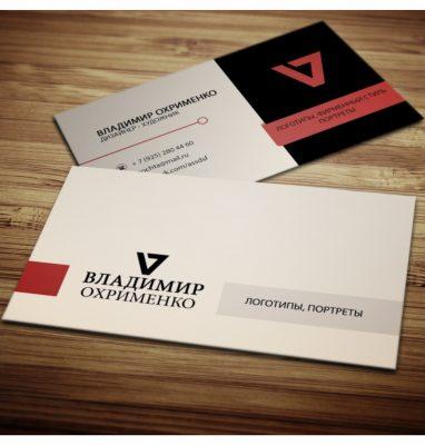 дизайн и печать визиток