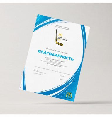 печать бланков сертификатов