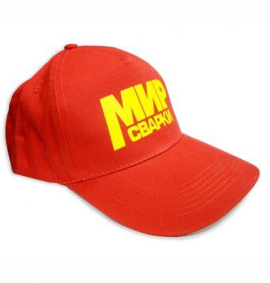 печать логотипа кепки
