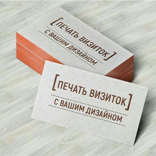 фото печати визиток